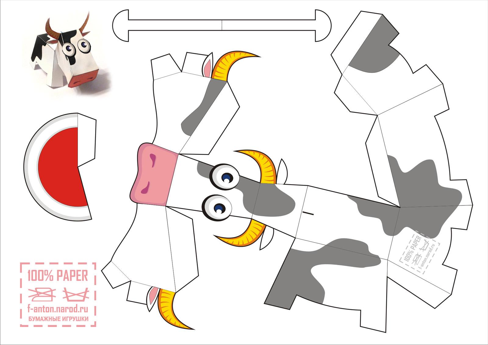 Для того чтобы изготовить такую игрушку, необходимо распечатать заготовку, вырезать и склеить по схеме.