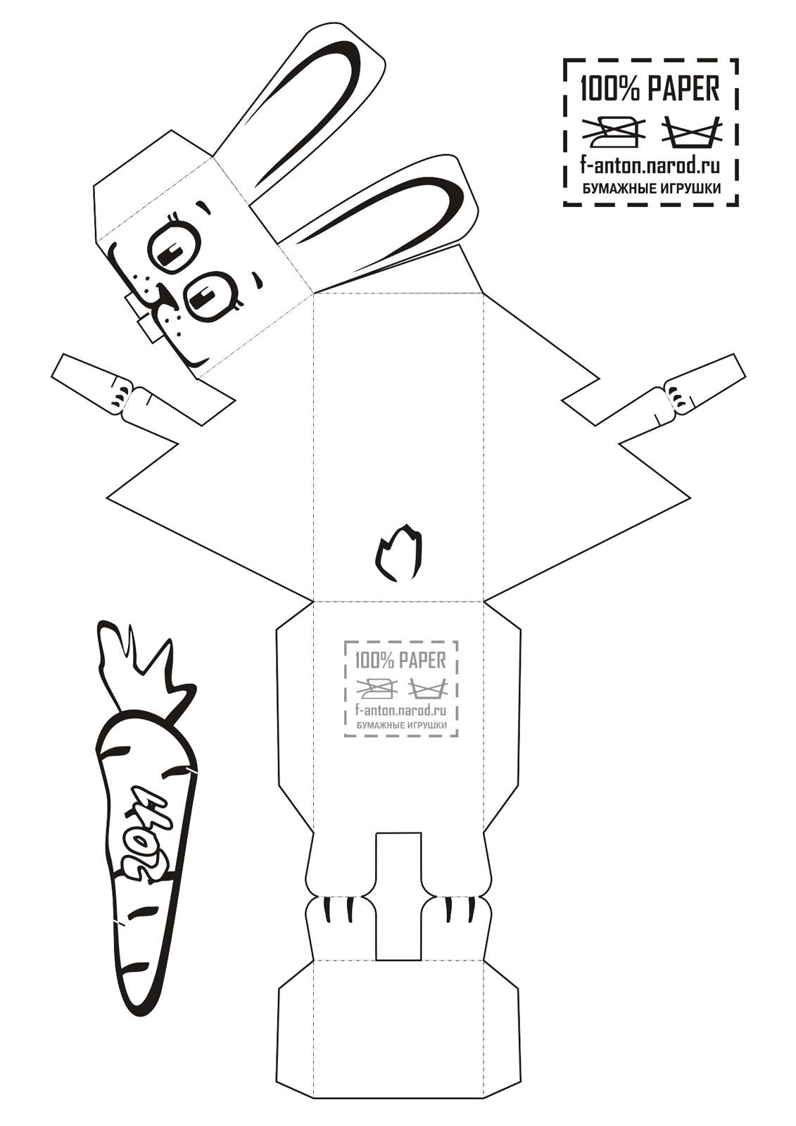 Заяц из бумаги своими руками по деталям 79