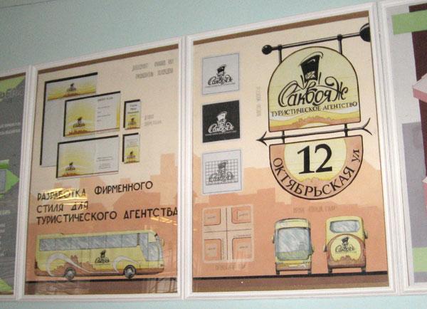 портфолио Фирменные стили логотипы полиграфия в туле проект
